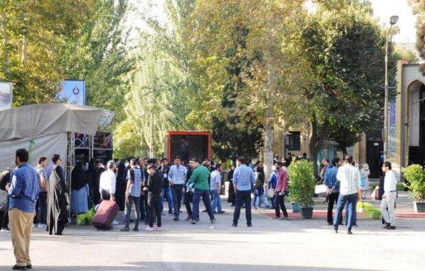 تعیی تکلیف برگزاری امتحانات نهایی و کنکور در شنبه